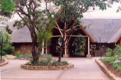 Visitor Centre - entrance